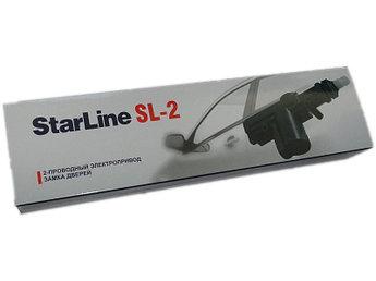 Привод Starline SL-2
