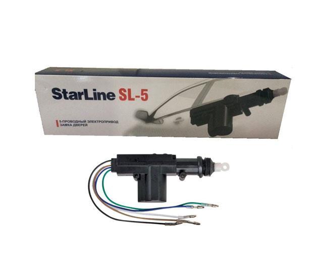Привод Starline SL-5