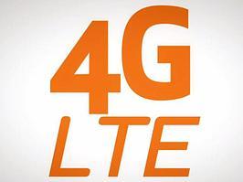 Усилители сотового сигнала LTE