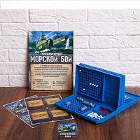 Морской бой настольная игра в одним экраном 2