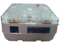 Центрифуга лабораторная ОПН-3-03