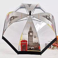 """Прозрачный зонт-трость """"LONDON"""", полуавтоматическое открывание, фото 1"""