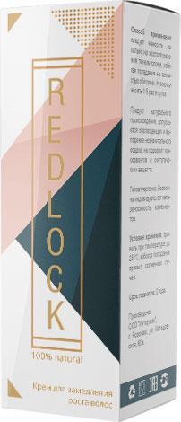 Redlock (Редлок) - средство для замедленного роста волос