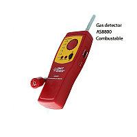 Детектор утечки горючих газов Smartsensor AS-8800. Газоанализатор. AS8800