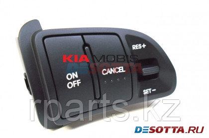 Кнопки круиз-контроля Kia Sportage / Киа Спортейдж