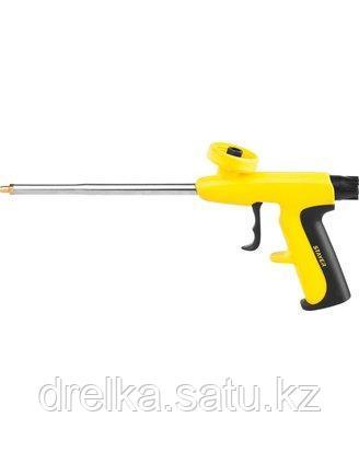 Пистолет для пены монтажной STAYER 06863_z01, MASTER MAXGun