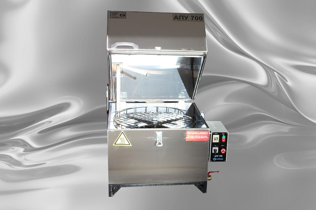 АПУ 700 - автоматическая промывочная установка