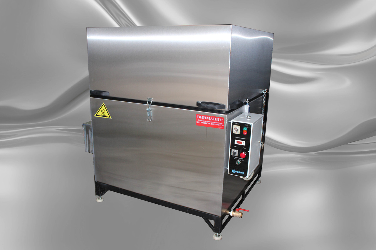 АПУ 800 - автоматическая промывочная установка