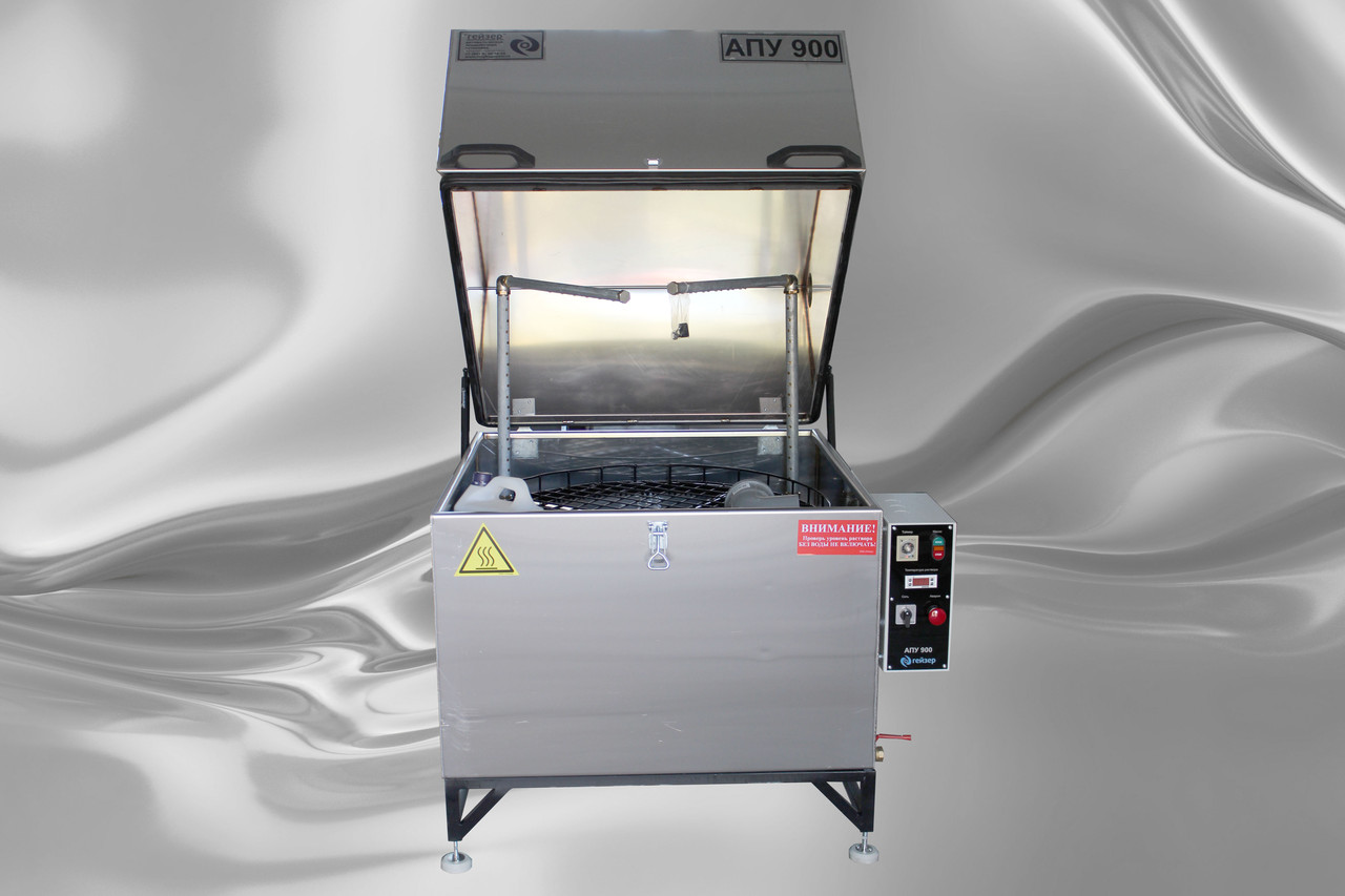 АПУ 900 - автоматическая промывочная установка