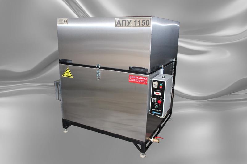 АПУ 1150 - автоматическая промывочная установка
