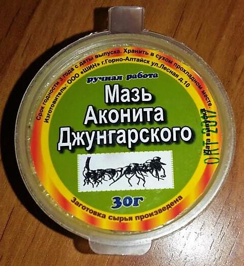 Мазь Аконита Джунгарского, 30гр