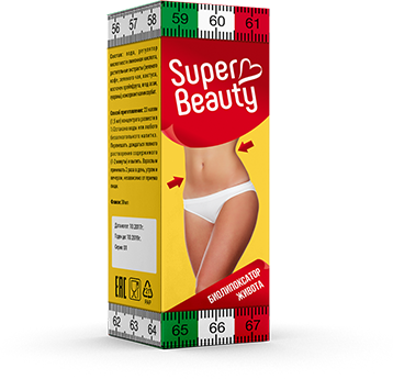 Super Beauty (Супер Бюти) - биолипосактор от жира на животе