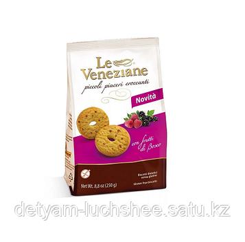 Le Veneziane Печенье с лесными ягодами,250 грамм