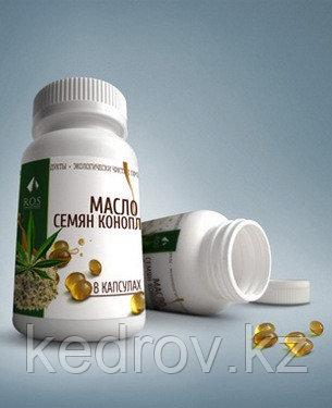 Масло Конопли Желатиновые капсулы (100 штук по 0,2 гр)