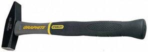 Stanley Graphite молоток слесарный 23 мм/300 гр