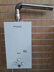 SYNTAZ  FT 12L проточный газовый водонагреватель (колонка) энергозависимые