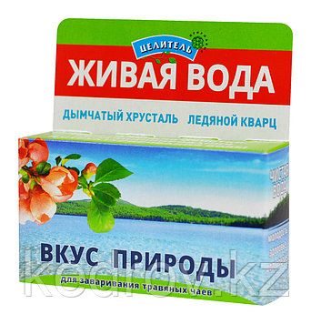 Вкус природы, 50 гр (дымчатый хрусталь + ледяной кварц)