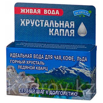 Хрустальная капля, 40гр (горный хрусталь+ледяной кварц)