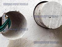 Сверление отверстий в бетоне в Алматы