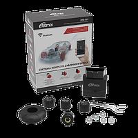 Контроль давления в шинах RITMIX RTM-501