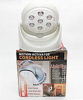 Светильник Cordless light с датчиком движения