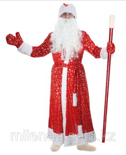 Костюмы Деда мороза с бородой и париком