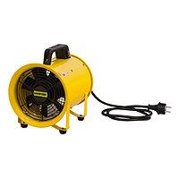 Промышленный вентилятор Master BLM 4800