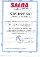 Приточная вентиляционная установка 3000 м3/ч Salda VEKA INT 2000-6,0 L1 EKO