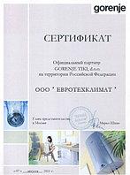 Электрический накопительный водонагреватель 80 литров Gorenje OGB 80 SEDDS B6