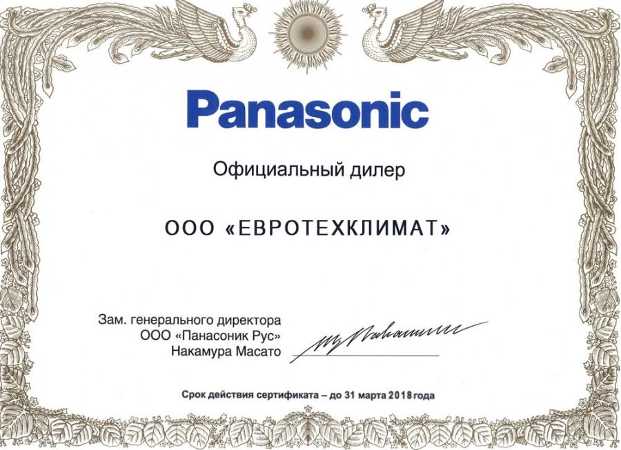 Пульт для кондиционера Panasonic CZ-RD513C