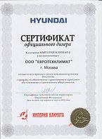 Кондиционер 2,6 кВт Hyundai H-AR3-09H-UI021