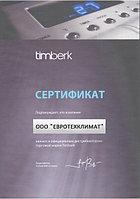 Бытовая мойка воздуха Timberk TAW H4 D (W)