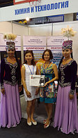 Выставка Mining Week Kazakhstan 2014