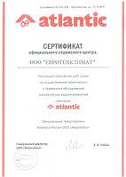 Конвектор электрический 0,5 кВт Atlantic F118 500W PLUG