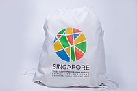 Мешок-рюкзак из полиэстера