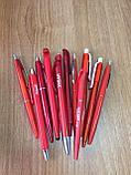 Промо ручки, фото 10