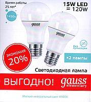 Лампа LED E27 15W*2, фото 1