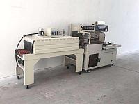 Автоматическая термоупаковочная машина: QL4518 & DSC4525