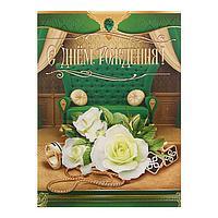 """Открытка """"С Днем Рождения!"""" Белая роза, зеленый диван, фото 1"""