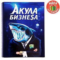"Тетрадь на кольцах ""Акула бизнеса"", 120 листов, фото 1"