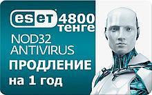 ESET NOD32 Антивирус - продление лицензии на 1 год на 3 компьютера