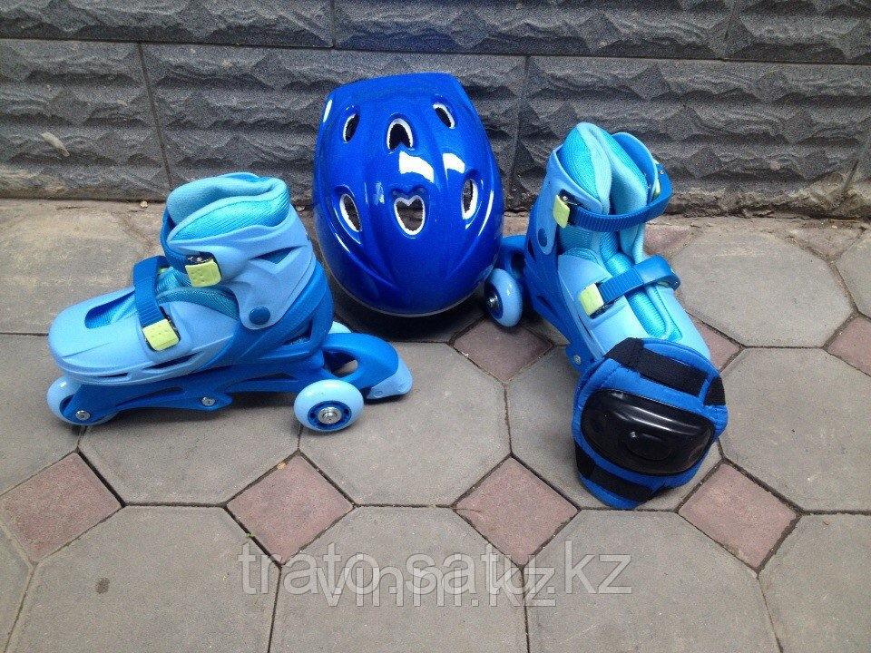 Детские трехколесные ролики  синие 30-33 размер