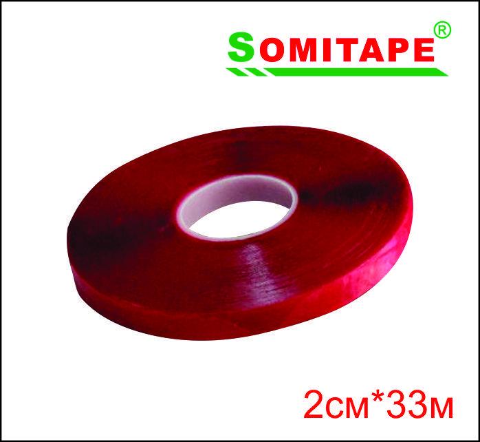 Двусторонний силиконовый прозрачный 2смХ33м