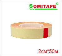 Двусторонний скотч для мультикама 2смХ50м