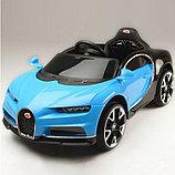 Электромобиль Bugatti (Бугатти), фото 3
