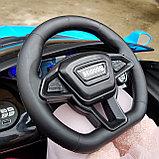 Электромобиль Bugatti (Бугатти), фото 4