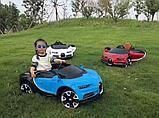 Электромобиль Bugatti (Бугатти), фото 6