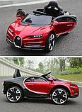 Электромобиль Bugatti (Бугатти), фото 8