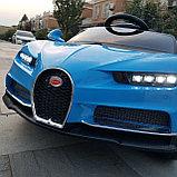 Электромобиль Bugatti (Бугатти), фото 10