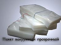 Пакеты вакуумные гладкие